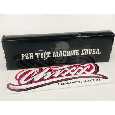 Барьерная защита для PEN (chixx)  машинок